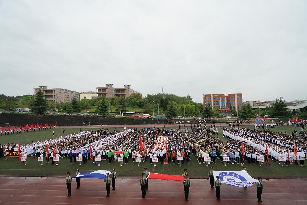 我校学生参加川北医学院第十四届运动会2.jpg