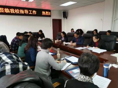 四川省卫健委、教育厅 对我院护士学校中职护理专业设置复核工作圆满完成